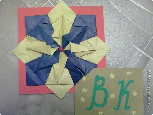 Это моя звезда и звездная карточка. Выкладываю их, потому что я присоединяюсь к третьему полету. фото 1