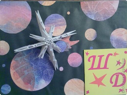Приветствую всех на борту моей ракеты «Удача», она отправляется в путь с заданием найти неизвестные нам планеты, на которых есть жизнь. Я надеюсь, что она справится с этим заданием, ведь удача должна улыбнуться «Удаче». И мы наконец познакомимся с инопланетными жителями и будем дружить с ними, делиться знаниями, вместе изучать наши миры, ну и летать друг к другу в гости.  Для изготовления моей ракеты мне понадобился гофрированный картон, простой картон для основы и немного цветной бумаги.   фото 3