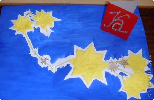 Созвездие Скорпиона ( не успела выложить его  в прошлом полете).  фото 1