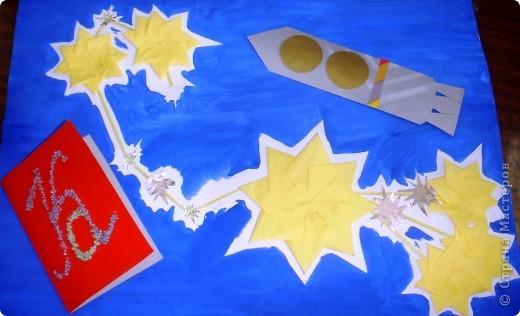 Созвездие Скорпиона ( не успела выложить его  в прошлом полете).  фото 4