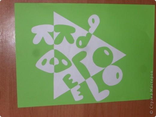 Ракетная установка. Материал: Ватман, картон, подарочная обёртка, сетка для цветов фото 2
