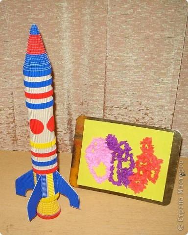 """Ракета-носитель """"Надежда"""" отправляется в полет по просторам галактики. фото 1"""