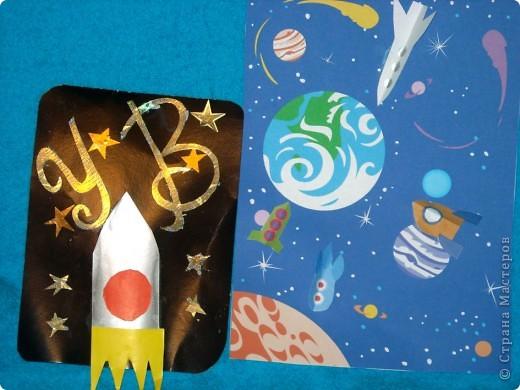 Это моя звездная карточка и аппликация из бумаги. фото 1
