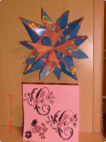 Моя звёздная карточка. Обязательное задание первого полёта. Она сделана с помощью гелевых ручек и цветной бумаги. фото 2
