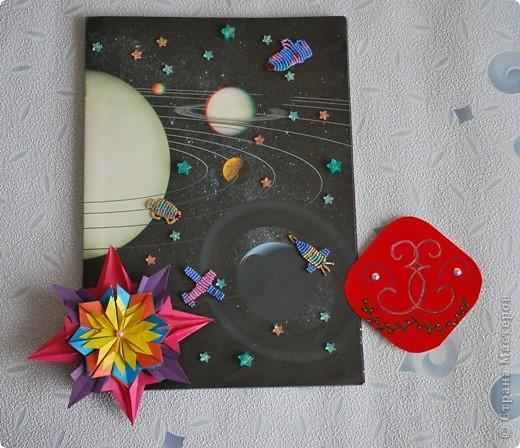 Мой далекий-близкий космос фото 1