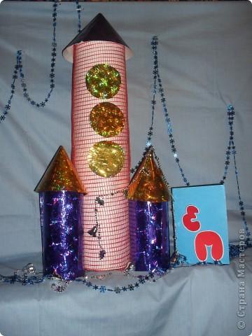 Ракетная установка. Материал: Ватман, картон, подарочная обёртка, сетка для цветов фото 1