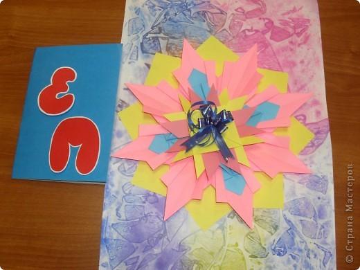Ракетная установка. Материал: Ватман, картон, подарочная обёртка, сетка для цветов фото 4