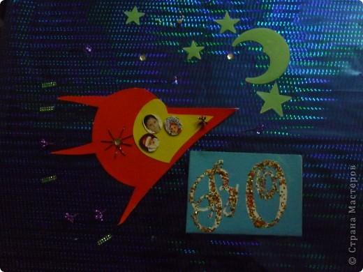 Встреча лунохода и летающей тарелки. фото 5