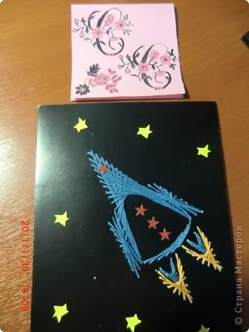 Моя звёздная карточка. Обязательное задание первого полёта. Она сделана с помощью гелевых ручек и цветной бумаги. фото 8
