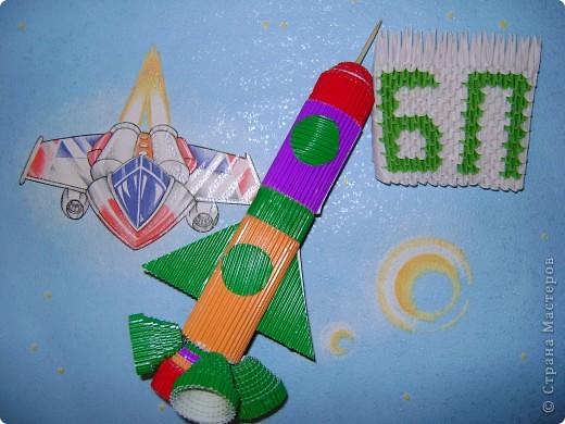 """Программа ЭПАС (экспериментальный полет """"Аполлон"""" - """"Союз"""") -совместный полет американского и советского космических кораблей """"Аполлон"""" и """"Союз"""". Удачная стыковка двух кораблей. фото 15"""