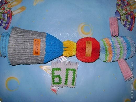 """Программа ЭПАС (экспериментальный полет """"Аполлон"""" - """"Союз"""") -совместный полет американского и советского космических кораблей """"Аполлон"""" и """"Союз"""". Удачная стыковка двух кораблей. фото 1"""