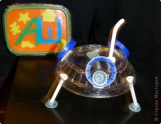 летающая тарелка, для путешествий по галактике. с прозрачным корпусом для лучшего обзора. фото 1