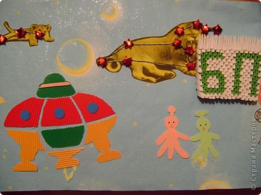 """Программа ЭПАС (экспериментальный полет """"Аполлон"""" - """"Союз"""") -совместный полет американского и советского космических кораблей """"Аполлон"""" и """"Союз"""". Удачная стыковка двух кораблей. фото 17"""