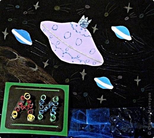 Мой комический аппарат - летающая тарелка. Она разносит по всему Космосу сладости, а когда возвращается ко мне, то служит игольницей. фото 2