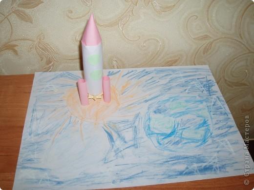 Супер-ракета  фото 1