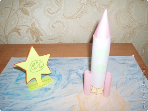 Супер-ракета  фото 2