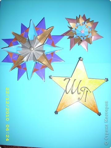 Всем привет!!!Меня зовут Полина Шольц.Я люблю желтый и красный цвет.Я долго думала какой из этих цветов мне выбрать и пришла к такому выводу, что цвета на моей монограмме будут будто переливаться от желтого в красный цвет.Ночью я люблю смотреть на звезды и поэтому моя карточка в форме звезды.Чтобы было покрасивее на кончики я приклеила бусинки. фото 6
