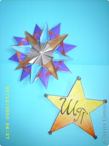 Всем привет!!!Меня зовут Полина Шольц.Я люблю желтый и красный цвет.Я долго думала какой из этих цветов мне выбрать и пришла к такому выводу, что цвета на моей монограмме будут будто переливаться от желтого в красный цвет.Ночью я люблю смотреть на звезды и поэтому моя карточка в форме звезды.Чтобы было покрасивее на кончики я приклеила бусинки. фото 5