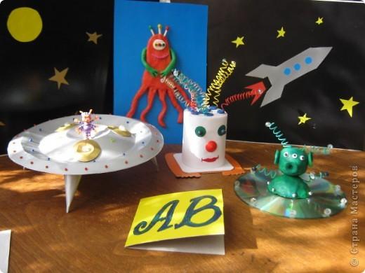 Здравствуйте, Жители планеты Земля и все инопланетные гости Страны Мастеров!!! Это мой новый друг и его друзья. фото 2
