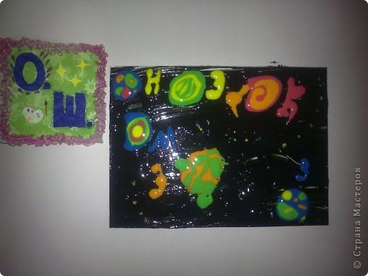 Это мои космические друзья-инопланетяне с планеты Небус. Это их космический корабль изнутри. фото 12