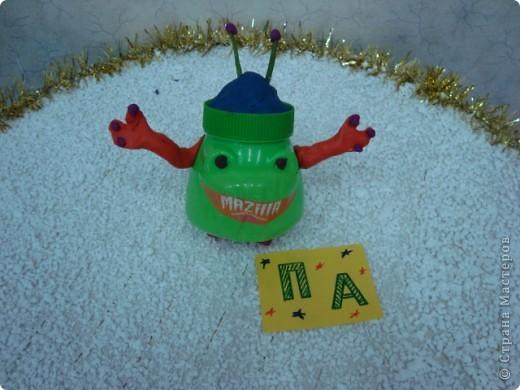 Мой инопланетянин Кляпа. фото 1