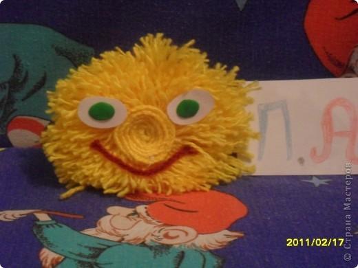 Это мой дружок Эми. фото 3