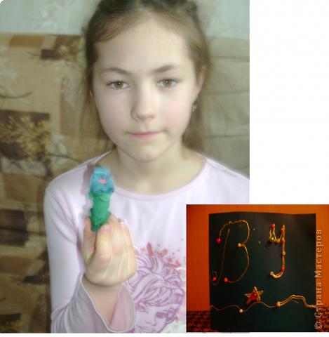 Моя инопланетяшка она девочка, её зовут Джисика. фото 3