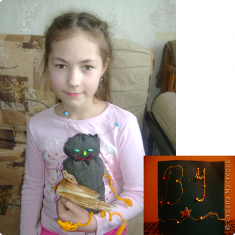 Моя инопланетяшка она девочка, её зовут Джисика. фото 2