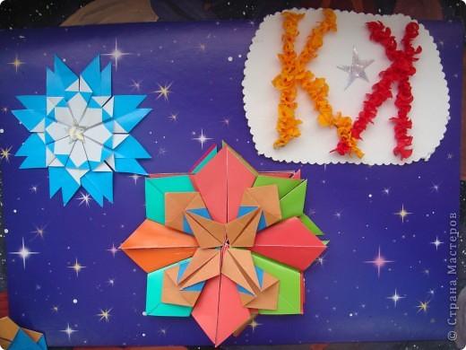 """Падающая звезда """"Жасмин"""". Моя звезда состоит из 4 модулей """"крылья""""  и 8 модулей """"шаттл"""".  фото 1"""