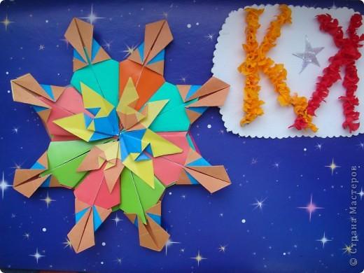 """Падающая звезда """"Жасмин"""". Моя звезда состоит из 4 модулей """"крылья""""  и 8 модулей """"шаттл"""".  фото 2"""