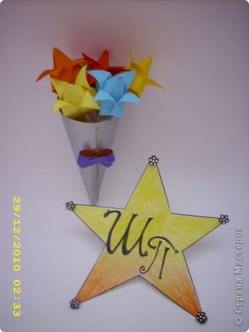 Всем привет!!!Меня зовут Полина Шольц.Я люблю желтый и красный цвет.Я долго думала какой из этих цветов мне выбрать и пришла к такому выводу, что цвета на моей монограмме будут будто переливаться от желтого в красный цвет.Ночью я люблю смотреть на звезды и поэтому моя карточка в форме звезды.Чтобы было покрасивее на кончики я приклеила бусинки. фото 14