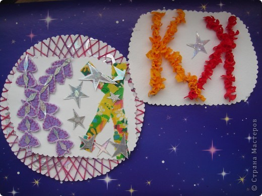 """Падающая звезда """"Жасмин"""". Моя звезда состоит из 4 модулей """"крылья""""  и 8 модулей """"шаттл"""".  фото 5"""