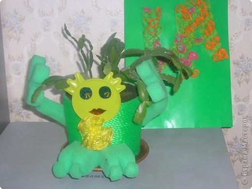 инопланетянин-растение