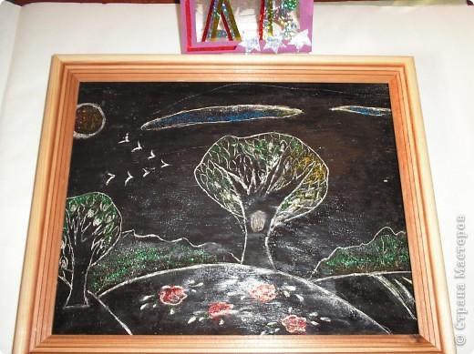 Мой друг  Лирик.  Рядом растение, на их планете. (торцевание на пластилине, гофротрубочки.) фото 7