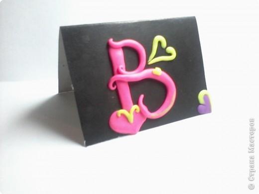 Это моя звёздная карточка Из пластиллина Придумала я сама) фото 1