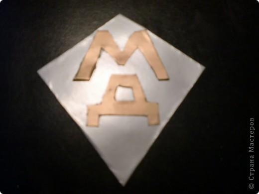 Всем привет!!!!!!! Меня зовут Мария Дроздова. Это моя карточка. Я долго думала какую форму мне сделать, и в итоги решила. Вот такая интересная у меня получилась карточка....  фото 1
