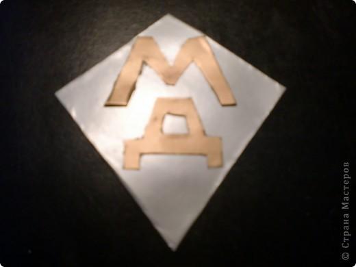 Всем привет!!!!!!! Меня зовут Мария Дроздова. Это моя карточка. Я долго думала какую форму мне сделать, и в итоги решила. Вот такая интересная у меня получилась карточка....  фото 2