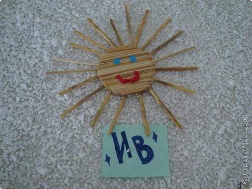 Мое соломенное солнце. фото 1