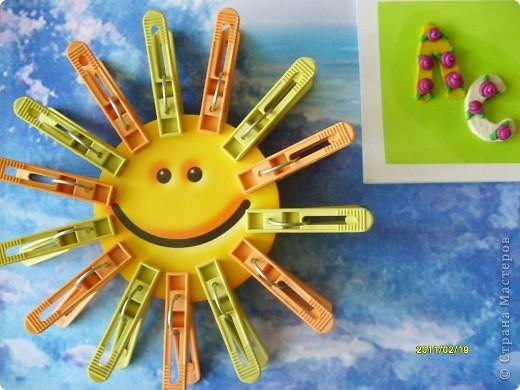 Тема 1. Солнце и другие планеты. Мне всегда казалось, что наше солнышко очень мудрое. Может быть потому, что оно является центром всей планетной системы? Звезда по имени Солнце - вот какая она в моем представлении: желто-красная, блестящая и мудрая!  фото 3