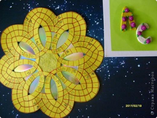 Тема 1. Солнце и другие планеты. Мне всегда казалось, что наше солнышко очень мудрое. Может быть потому, что оно является центром всей планетной системы? Звезда по имени Солнце - вот какая она в моем представлении: желто-красная, блестящая и мудрая!  фото 2