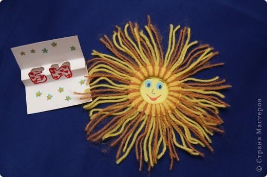 Это моё Солнышко Лучистое. Оно сделано из шерстяных ниток. Оно такое же тёплое и доброе, как на улице сегодня днём.  фото 1