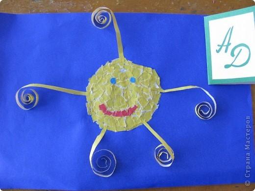 Моё  ласковое  солнышко (геометрическая мозаика). фото 2