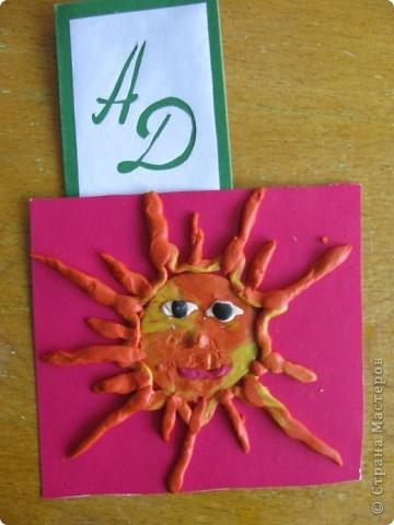 Моё  ласковое  солнышко (геометрическая мозаика). фото 3