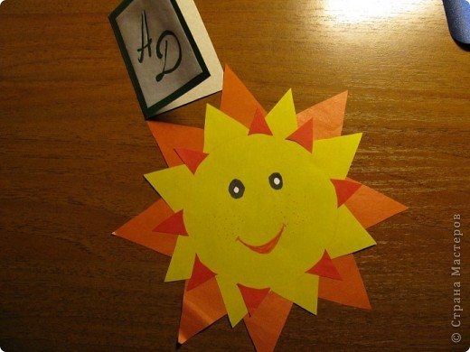Моё  ласковое  солнышко (геометрическая мозаика). фото 1