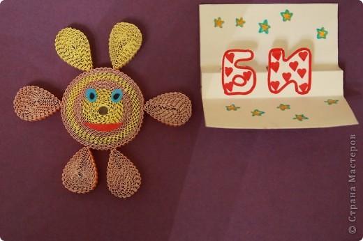 Это моё Солнышко Лучистое. Оно сделано из шерстяных ниток. Оно такое же тёплое и доброе, как на улице сегодня днём.  фото 3