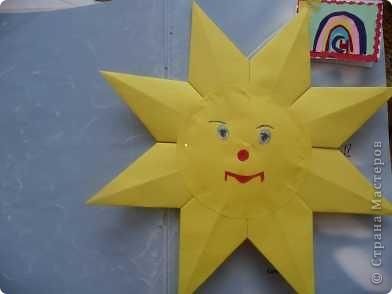Солнышко Лучистое сделано из модулей желтого цвета фото 1