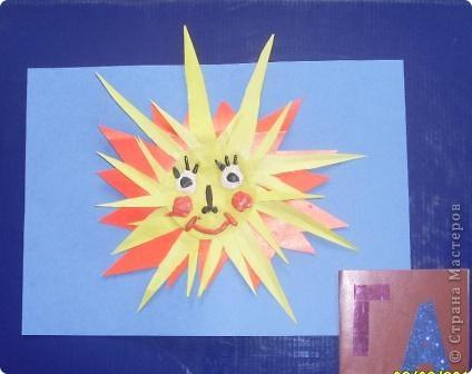 Задание1. Мастерим солнце.