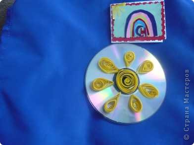 Солнышко Лучистое сделано из модулей желтого цвета фото 2