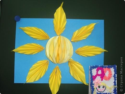 Это Солнышко выполнено в технике объемной аппликации и бумагопластики. фото 1