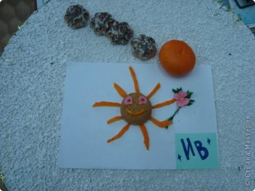 Мое соломенное солнце. фото 2